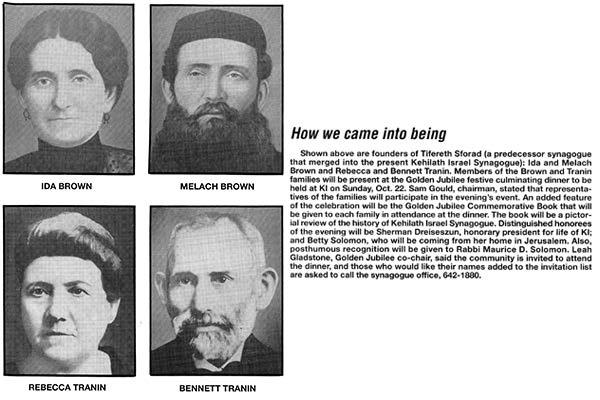 History of KI